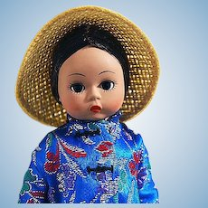 Madame Alexander Doll China #572 from the International Collection Vintage 1987