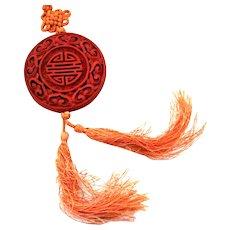 Vintage Cinnabar [Shou-Longevity] Pendant Necklace