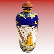 Porcelain Enamel Hand Painted Snuff Bottle
