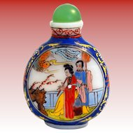 Chinese Porcelain Enamel Snuff Bottle