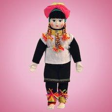 "Karen Hill Tribe Doll of Thailand 13 1/2"""