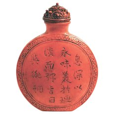 Terracotta / Coral Snuff Bottle w/ Chinese Characters - Red Tag Sale Item