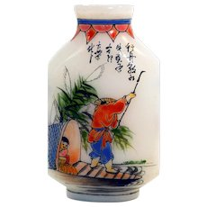 Guyue Xuan Enameled Milk Glass Snuff Bottle