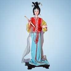 "Traditional Chinese Art Silk Figurine Doll 11"""