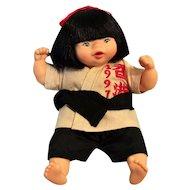 1997 Chinese Hong Kong 'Handover' Doll