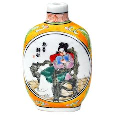 Porcelain Enamel Handcrafted Snuff Bottle