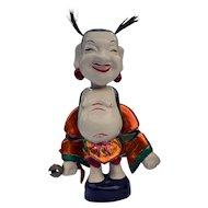 Vietnamese Water Puppet 'Happy'