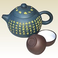 Zisha Designer Clay Teapot Set w/ 2 Cups Jiangsu Province China