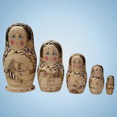 Vintage Handcrafted Birch Wood 5-Piece Russian Matryoshka Doll Set