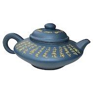 Zisha Clay Teapot & 4 Cups from Jiangsu Province China