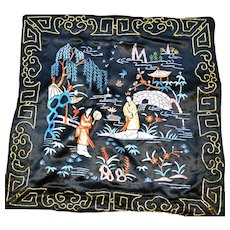 Handcrafted Embroidered Oriental Silk Pillowcase