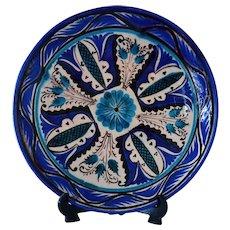 Rare Handcrafted Blue White Plate Bowl UzSSR Uzbekistan Soviet Socialist Republic