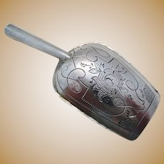 Russian (Moscow) Solid Silver ANTIQUE Tea CADDY SCOOP Spoon Shovel Spade. Andrei Kovalsky.
