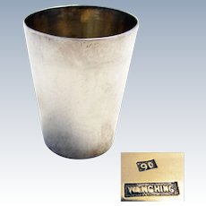 ANTIQUE Chinese Export (c1910) Solid Silver 900 Shot Glass Tot Cup Small Beaker. Maker WANG HING
