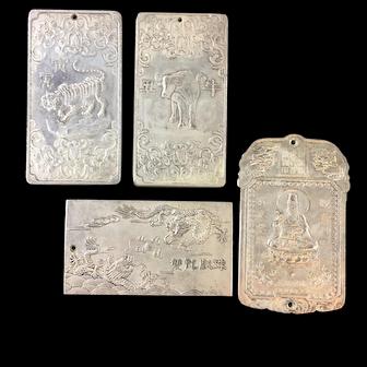 4 Vintage Asian silver Talisman
