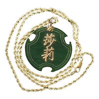 Vintage 14K Gold Accent Design on Green Jade Pendant on 14K Gold Chain