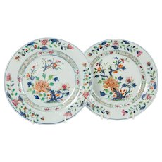 Pair of Chinese Imari Dishes with Peonies Made in Qianlong Reign circa 1740-50