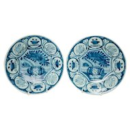 Blue and White Delft Dishes Antique Pair Chinoiserie Style IN STOCK