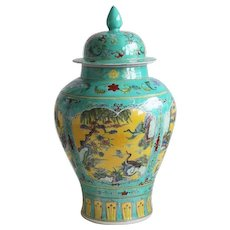 A Large Turquoise Chinese Porcelain Jar with Cover or Vase