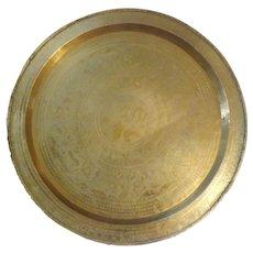 Huge brass charger tray gong 1950s Hong Kong 3 feet across