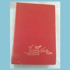 1973 First Edition 'Gloriana - The Years of Elizabeth 1' Hardcover Book