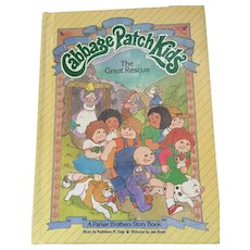 1984 Original 'Cabbage Patch Kids - The Great Rescue' Hardcover Book