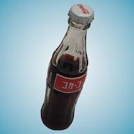 """1977 Miniature 3"""" Unopened Classic Coca-Cola Bottle"""