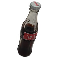 "1977 Miniature 3"" Unopened Classic Coca-Cola Bottle"