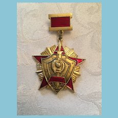 Mid 20th century 'Made in the USSR' Two Piece Lapel Pin
