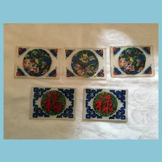 """Five Hand-Painted Chinese 3"""" x 2"""" Glass Lantern Plates"""