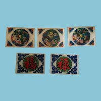 "Five Hand-Painted Chinese 3"" x 2"" Glass Lantern Plates"