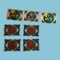 Seven Hand-Painted Dragon, Phoenix, and Script Chinese Glass Lantern Plates