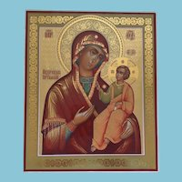 Late 20th Century Greek Orthodox Russian Byzantine Icon Print