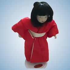 8 inch doll from 'Japan' by 'Porcelain Dolls of the World