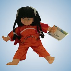 1985 Kung Fu Doll with Heaven Passport