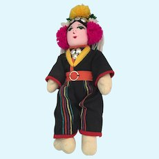 "Vintage 12"" Thai Chiangmai Akha Tribal Ethnic Doll."