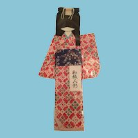 "Circa 1980s Signed 11"" Japanese Geisha Origami Paper Doll"