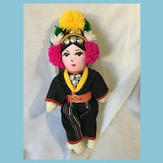 Circa 1980s Primitive Costume Doll with Hand-Painted Face