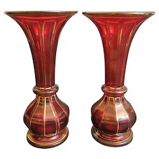 Pair of 19th C. Bohemian Gilt Glass Vases
