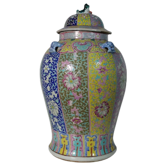 Antique Chinese Famille Rose Baluster Vase and Cover, Qing Period 19th C
