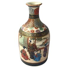 19th-century Miniature Japanese Gilt Satsuma Porcelain Footed Bottle Vase, Artist Signed