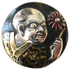 Japanese Shakudo  Button, Rare Artist Signed  Silver Gold Copper, 19th century #1