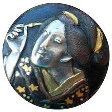 Japanese Shakudo  Button Rare Artist-Signed, Silver Gold Copper Hand Made 19th century #3