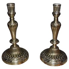 18th Century Louis XVI Gilt Bronze Candleholders