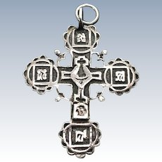 Antique Russian Silver Pectoral Cross, Believed 18th century