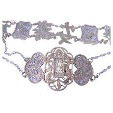 antique Chinese Export Silver Tone Belt - LUEN WO - Shanghai, China
