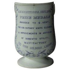Antique English Kent's Patent Egg Beater & Batter Mixer