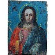 Antique Russian Orthodox Icon - Christ Pantocrator