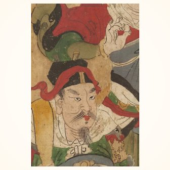 Pair Chinese Ming Dynasty Astrological Paintings