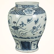 Japanese early Edo period blue and white baluster vase with water lily decoration